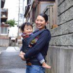 Mai Kamekawa